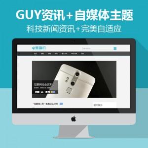 Guy—自适应新闻自媒体wordpress资讯主题