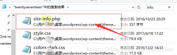 wordpress如何去除底部