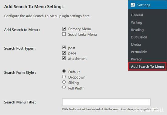 把wordpress搜索框添加移动到导航菜单位置