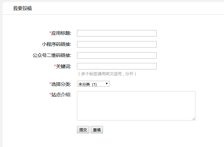 wordpress小程序导航主题小程序应用商店模板HaoWEI