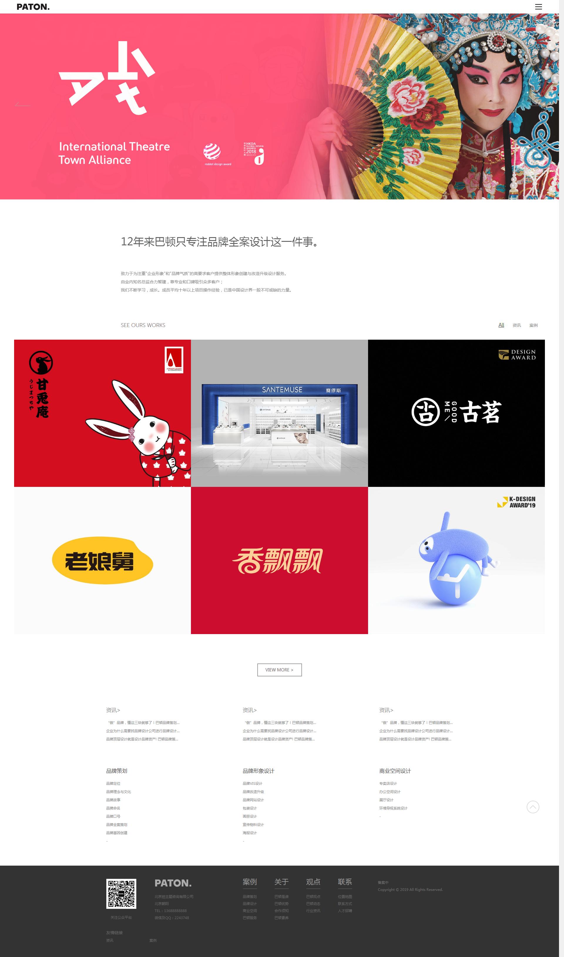 设计企业工作室广告公司wordpress主题网站模板hzvis