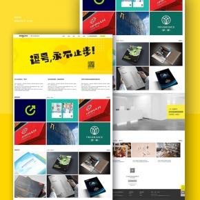 品牌设计机构工作室网站模板wordpress设计公司主题