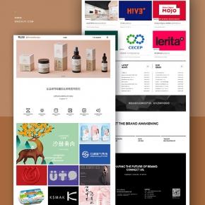 品牌标志设计公司广告工作室多媒体网站wordpress主题模板