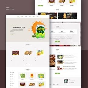 响应式食品零食类wordpress主题网站wp模板自适应手机端